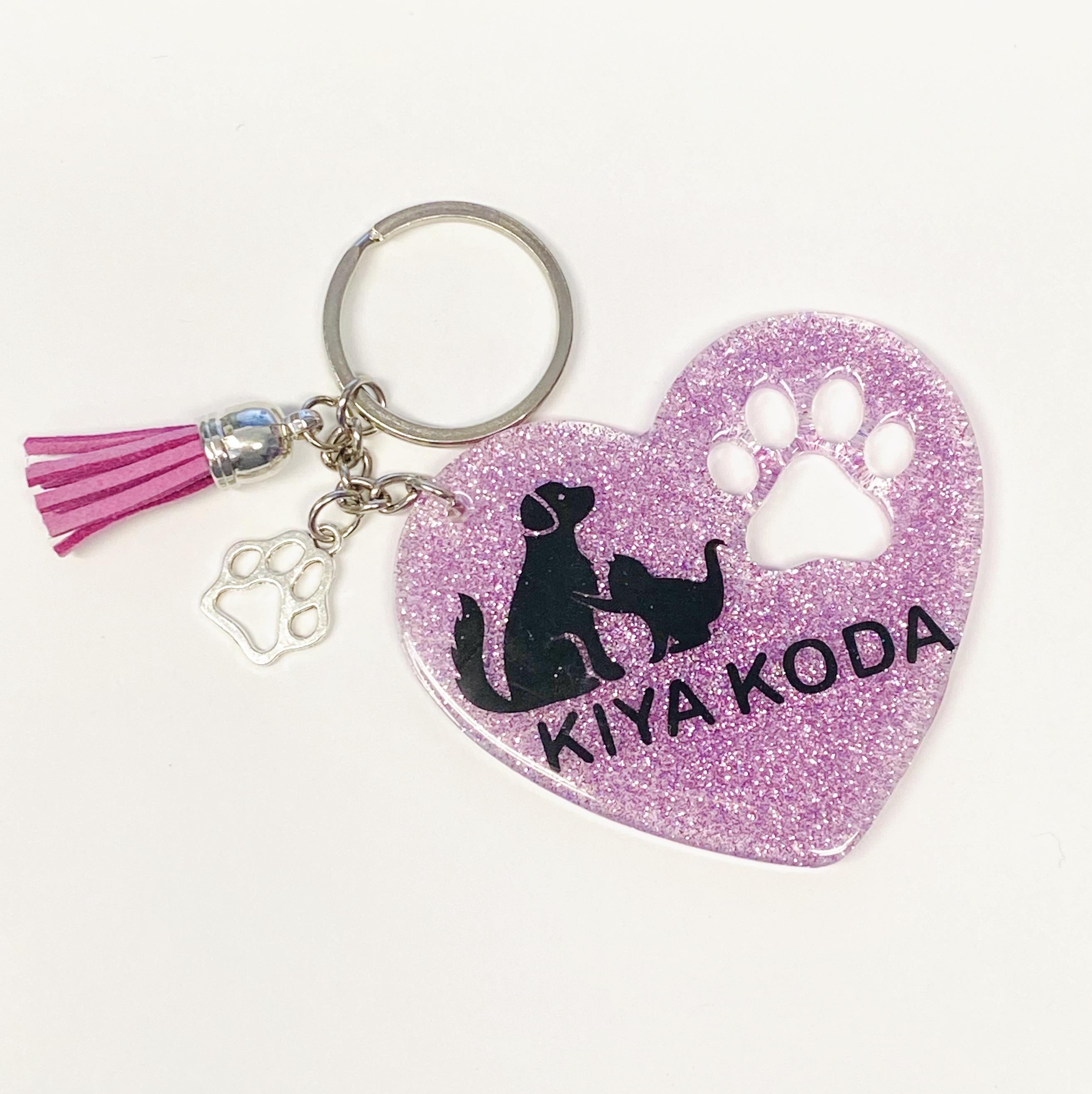 Kiya Koda Keychains